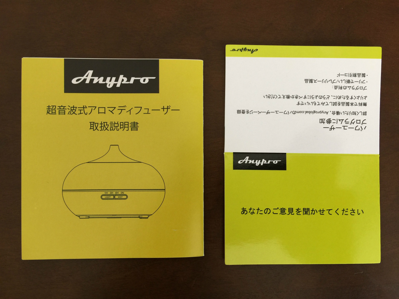 1215-201604_Anypro Aroma Diffuser 300ml 09