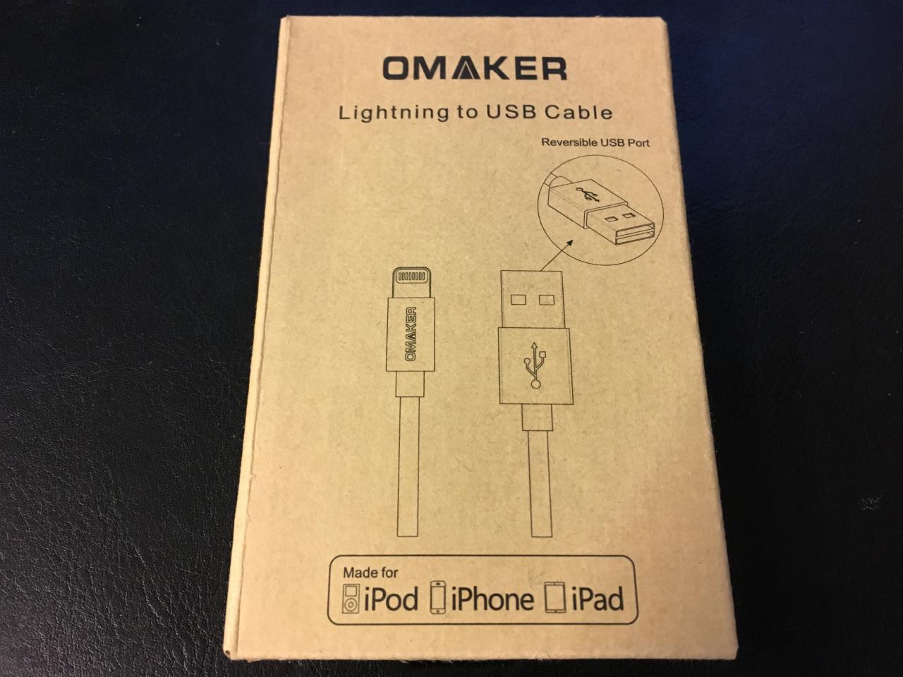 1259-201605_OMAKER Reversible Lightning_01