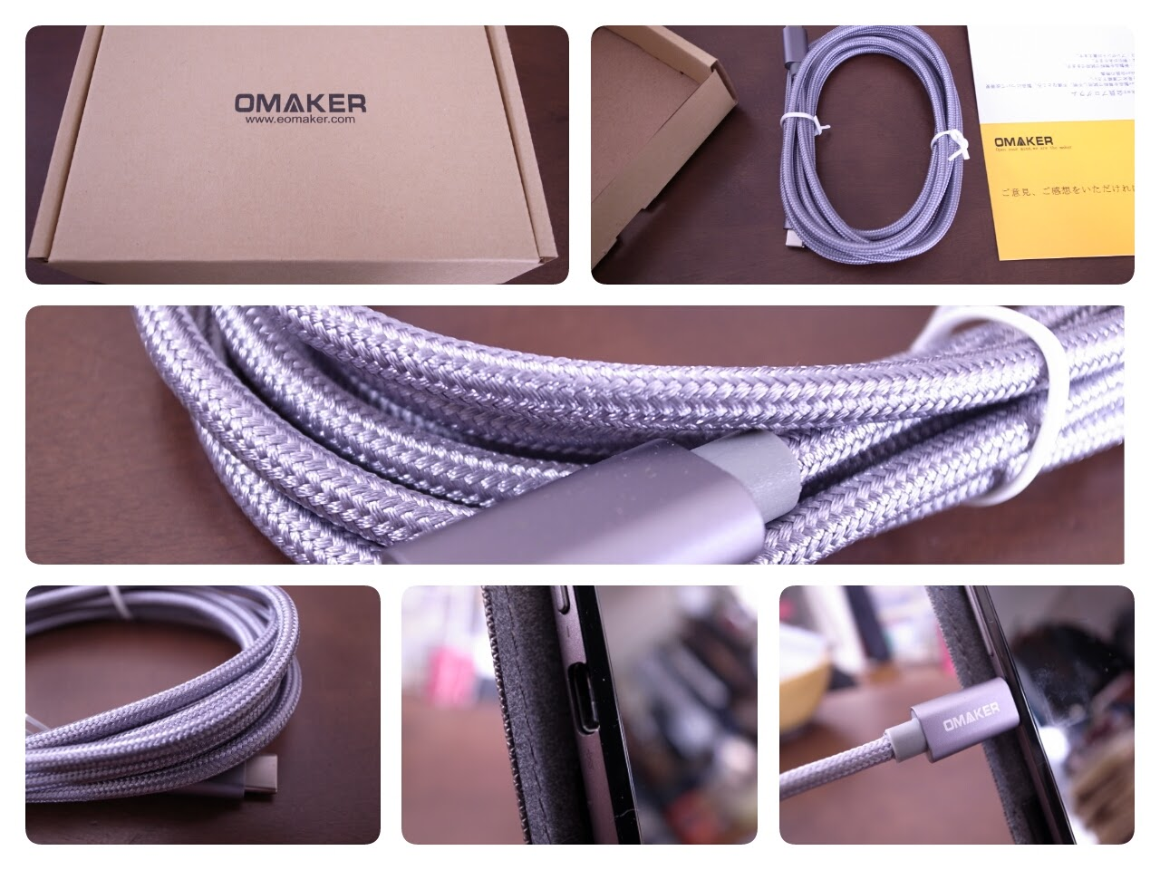 1137-201601_Omaker Usb-type-C Cable