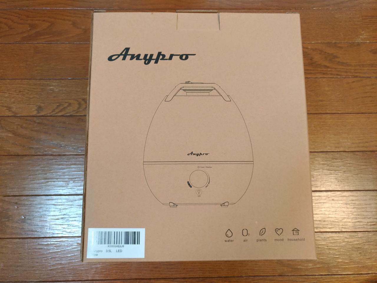 pr-anypro-cf-2530a-01