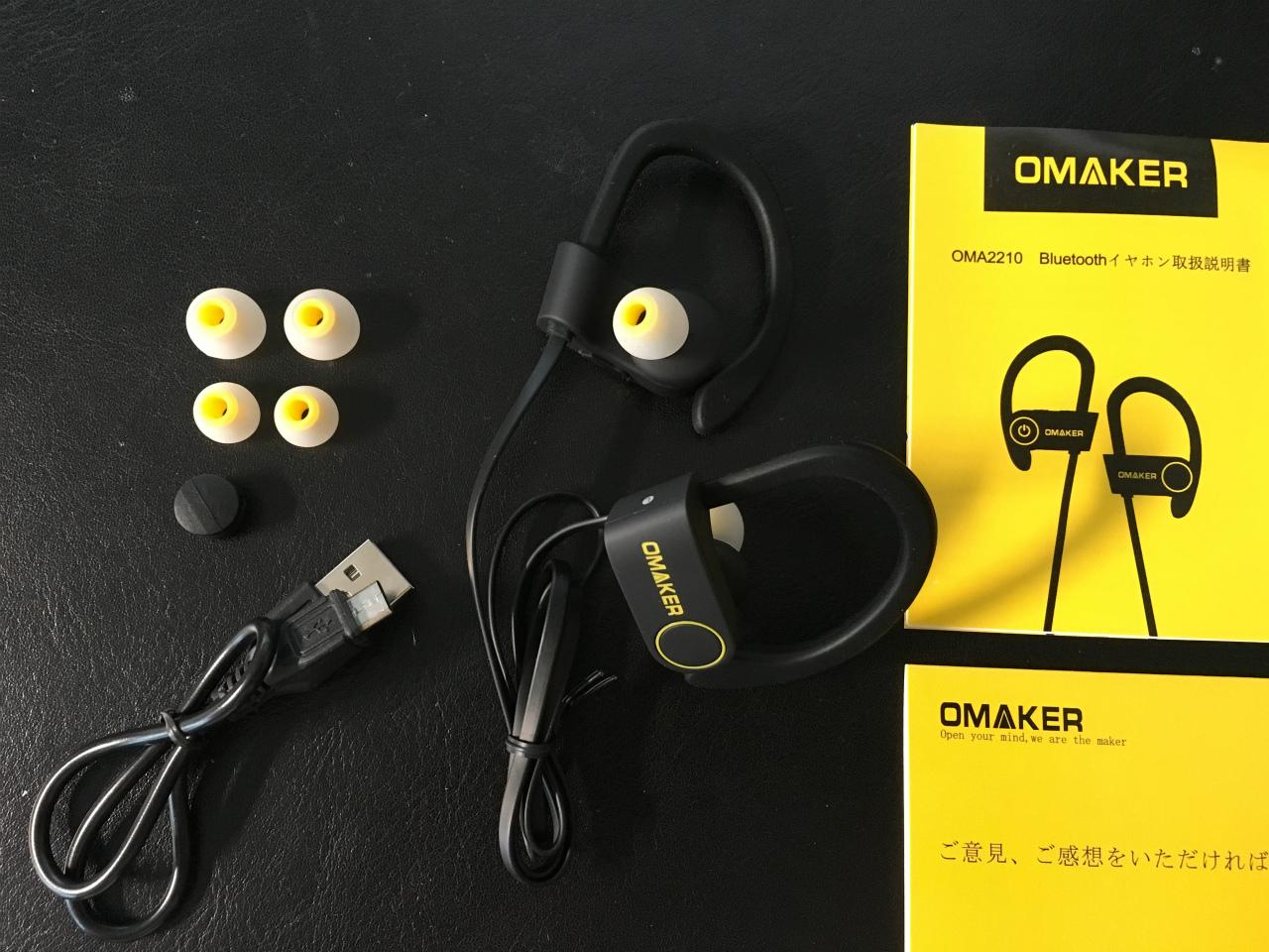 pr-omaker-oma2210-02