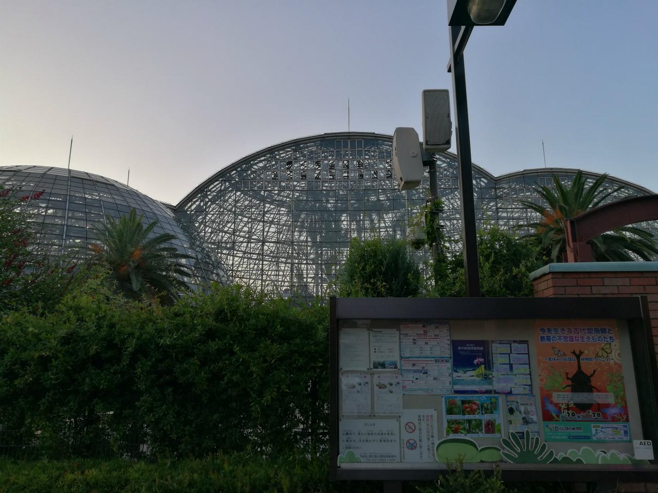 yumenoshima-tropical-greenhouse-dome-2016-03