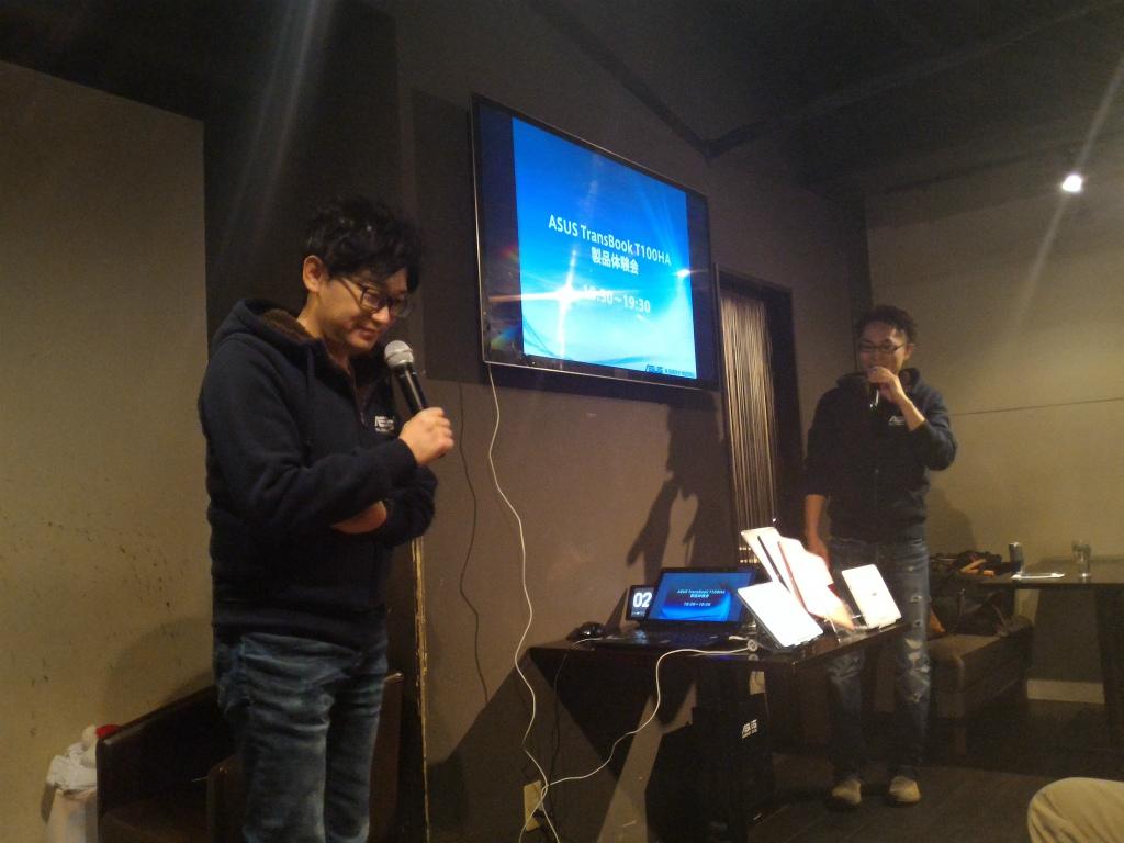 20151221_Nagoya_Event 03