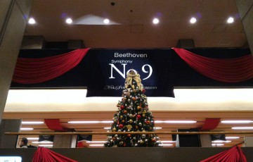 20151225_NHK_Hall_Beethoven_No9 01