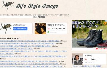 LifeStyleImage_Top_Image