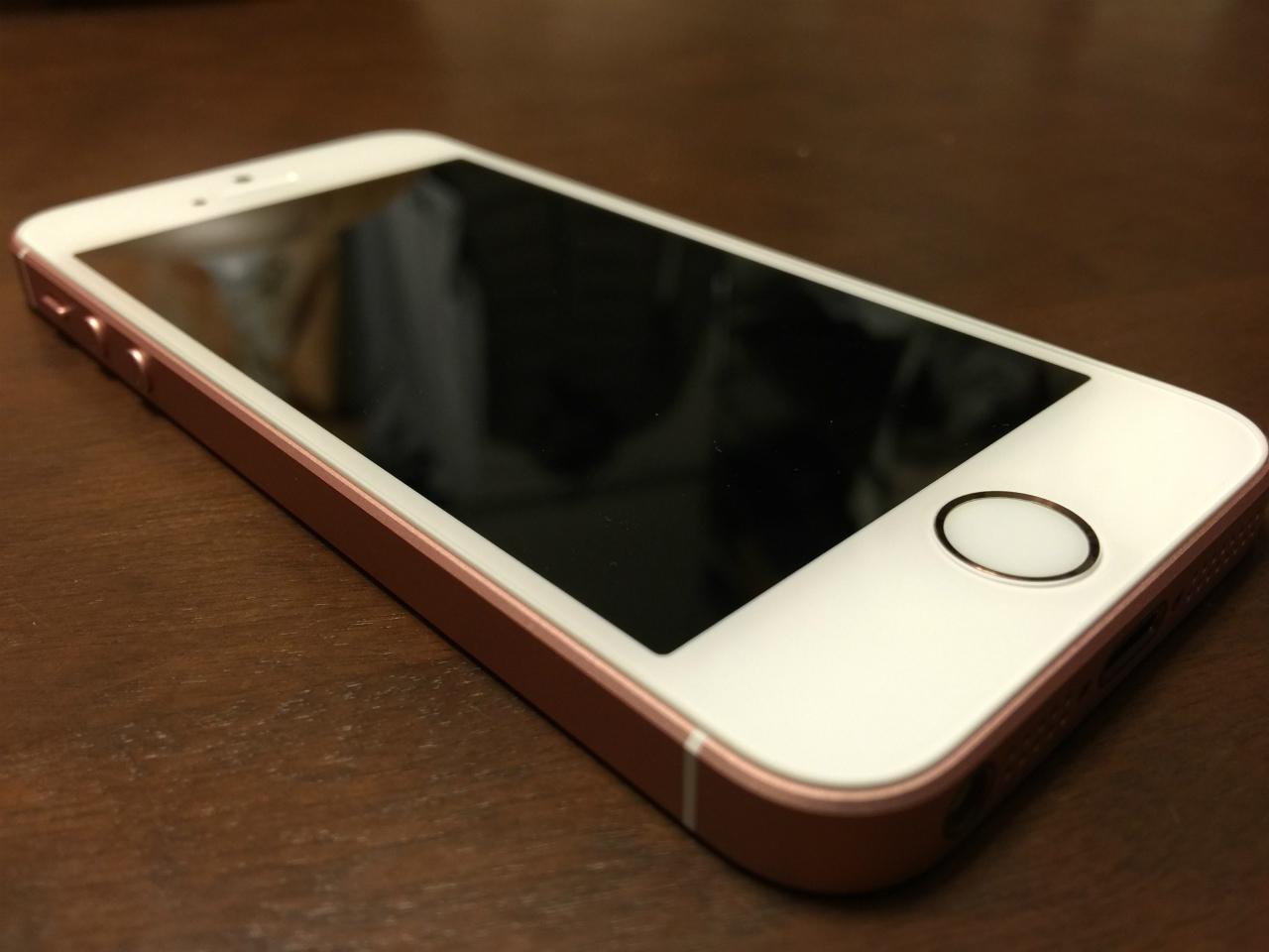 c6d53b646f かぶ] SIMフリー版 iPhone SE Rose Gold 64GBを入手。Apple Storeで購入 ...