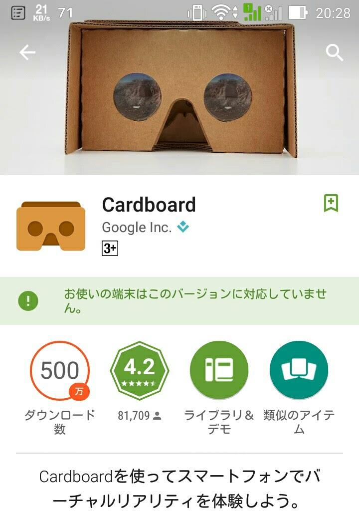 SoundSOUL-3D-VR-Glass-G3-23-1