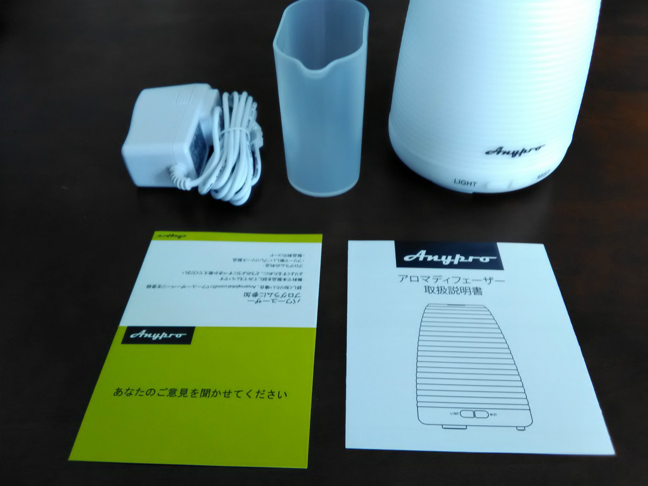 1211-201604_Anypro Aroma Diffuser 03