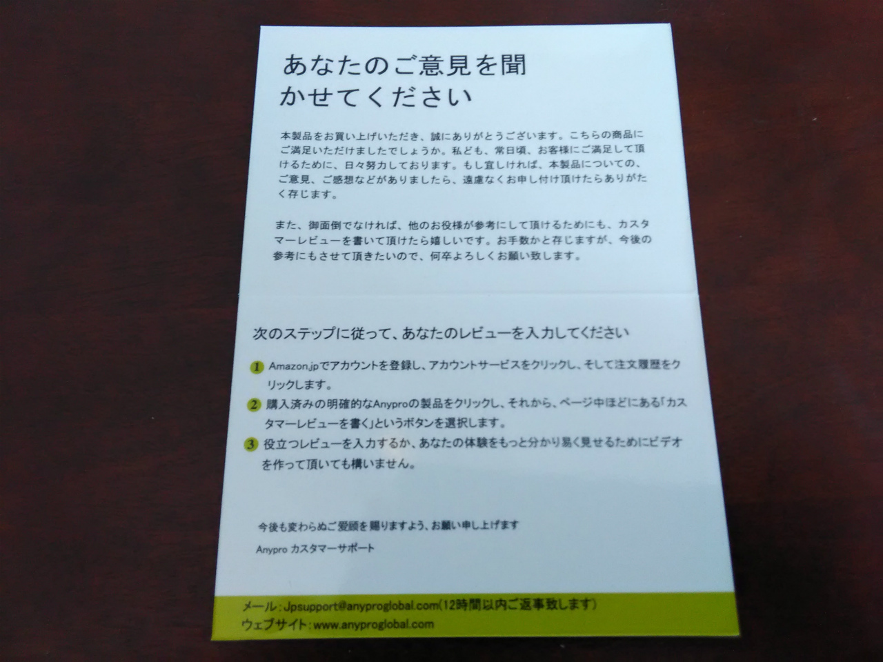 1211-201604_Anypro Aroma Diffuser 04