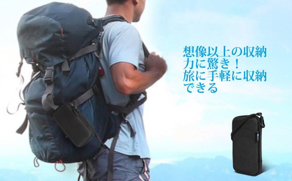 amazon-ec-technology-battery-case-01