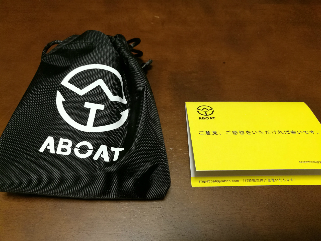 pr-aboat-microusb-cable-02