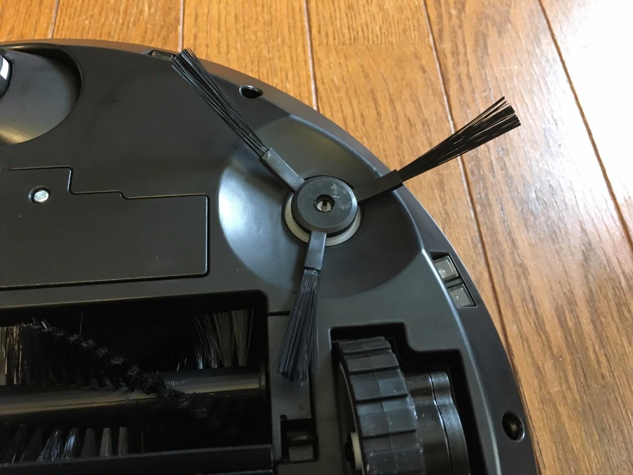 pr-evertop-robotic-vacuum-clean-15