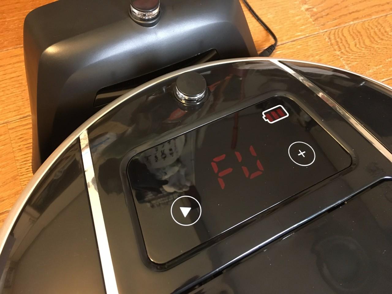 pr-evertop-robotic-vacuum-clean-21