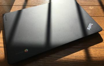[かぶ] Lenovo ThinkPad 13 Chromebookレビュー。私にとってはいまだ大人の翼なこのモデルはキーボードとCPU、価格のバランスが絶妙です。