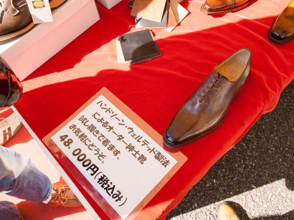 [0428-201412] 11月3日の府中刑務所文化祭でハンドソーン製法の千葉刑務所謹製靴をオーダーする。
