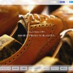 [1191-201603] 必要充分を目指すビジネスパーソンにとっての一つの目安「国産2万円前後」を真っ当な作りで実現する、東立製靴のショーンハイトを改めてご紹介。
