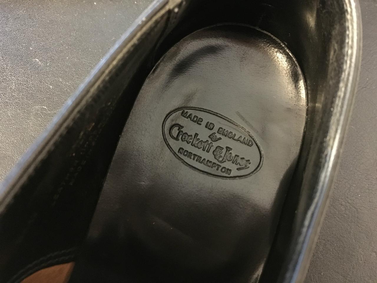 [1244-201605] 私たちが靴に興味を持ち始めた頃にやりがちなこと。そして昔私がジョンロブ(John Lobb)だった頃。