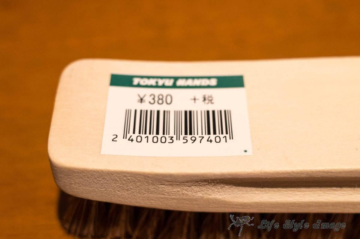 矢澤 白木ブラシ ホースヘア