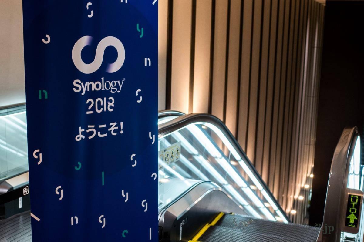 Synology 2018 Tokyo in ベルサール六本木
