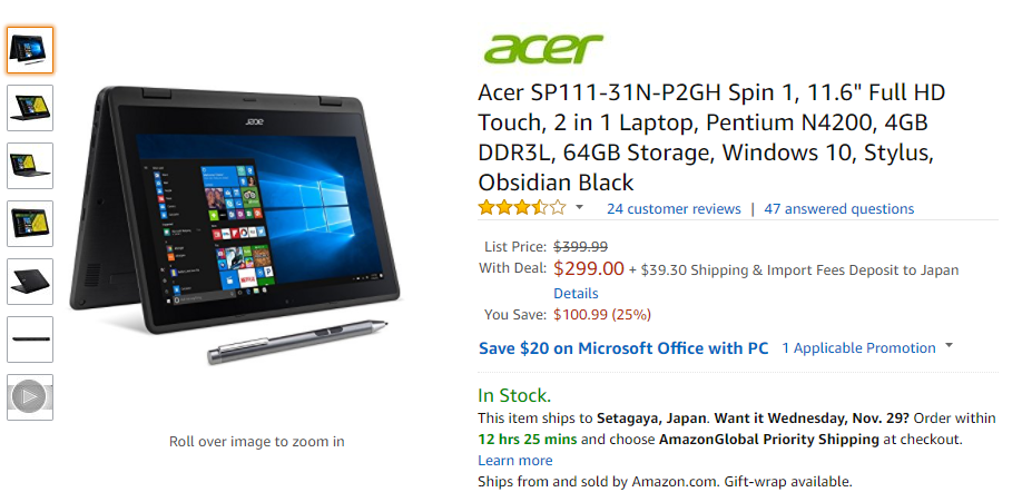 "Amazon.com: Acer SP111-31N-P2GH Spin 1, 11.6"" Full HD Touch, 2 in 1 Laptop, Pentium N4200, 4GB DDR3L, 64GB Storage, Windows 10, Stylus, Obsidian Black: Computers & Accessories"