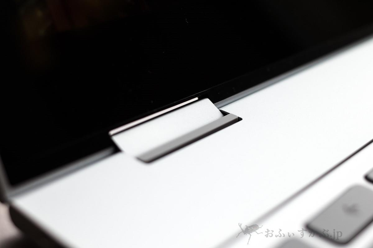 Pixelbookのヒンジ部分のラバー素材
