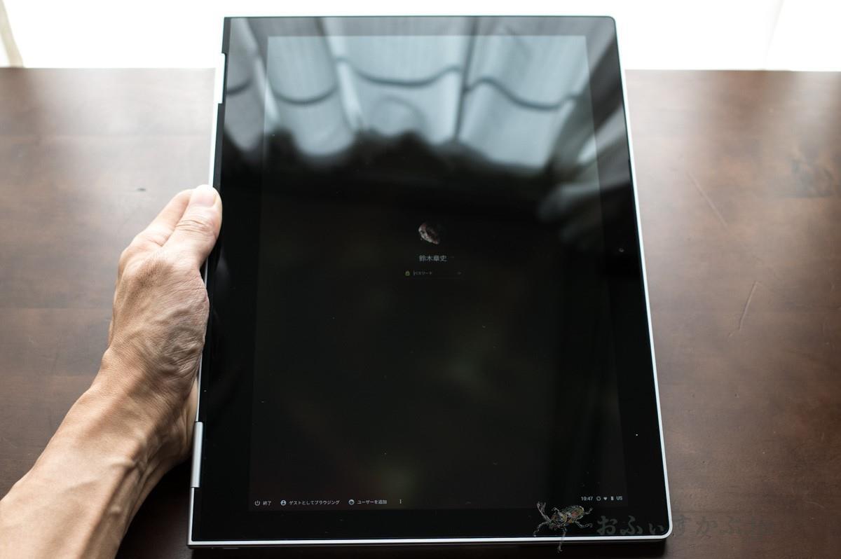 Pixelbookをタブレットモード(縦)で