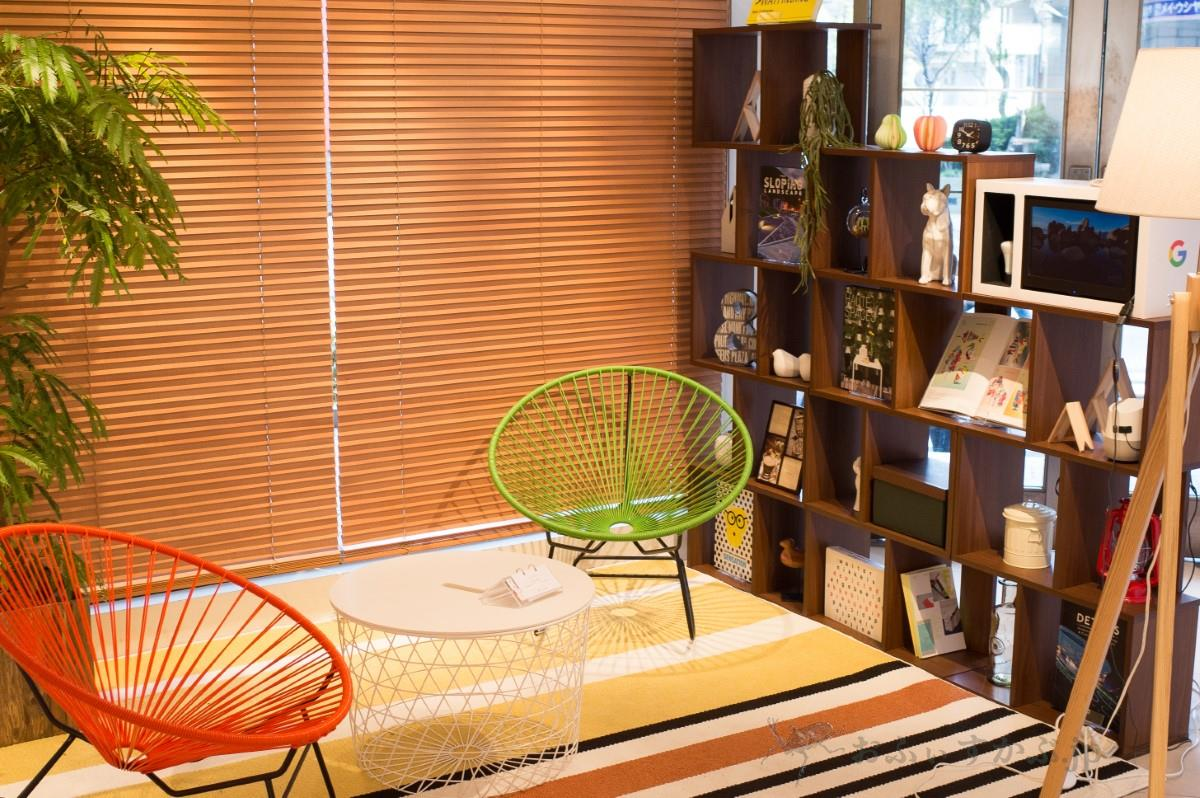 Google Telework Lounge 在宅勤務ゾーン