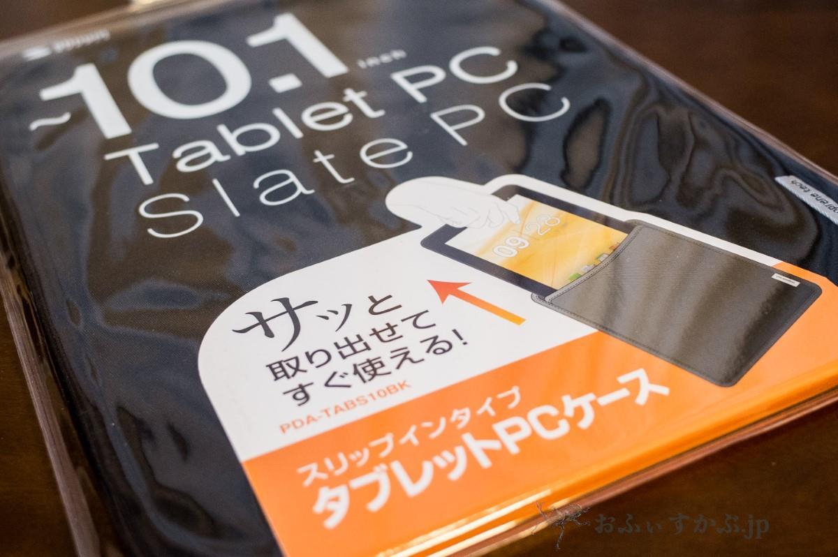 Amazon | サンワサプライ ネオプレンスリップインタブレットPCケース 10.1型 汎用 ブラック PDA-TABS10BK | サンワサプライ | パソコン・周辺機器 通販