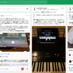 G+コミュニティ「Chromebookの話をしよう」
