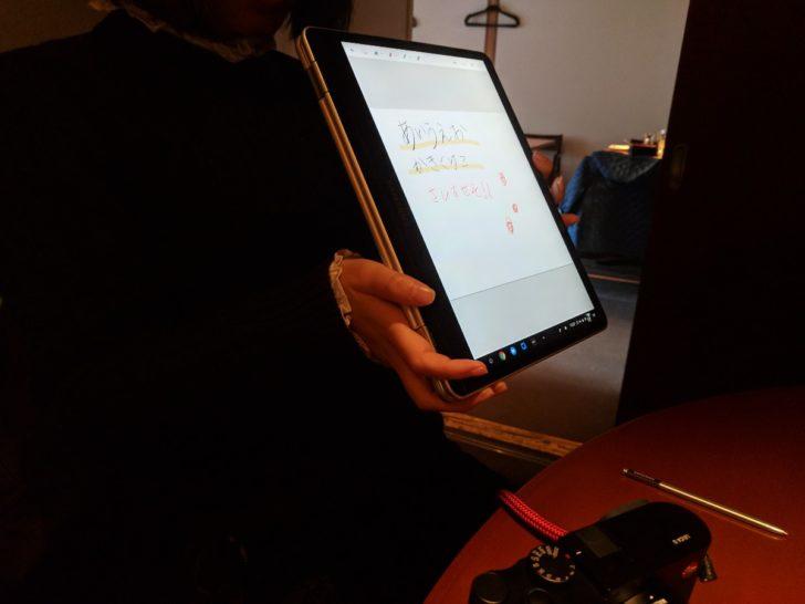 タケナカナミさんとSamsung Chromebook Plus