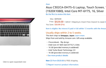 "Amazon.com: Asus C302CA-DH75-G Laptop, Touch Screen, 12.5"" Fhd (1920X1080), Intel Core M7-6Y75, 16, Silver: Computers & Accessories"