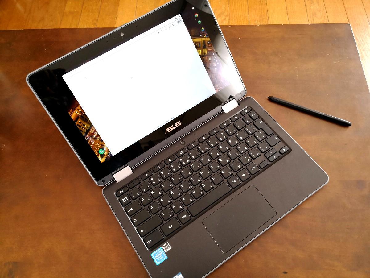 ASUS Chromebook Flip C213NA-BW0045