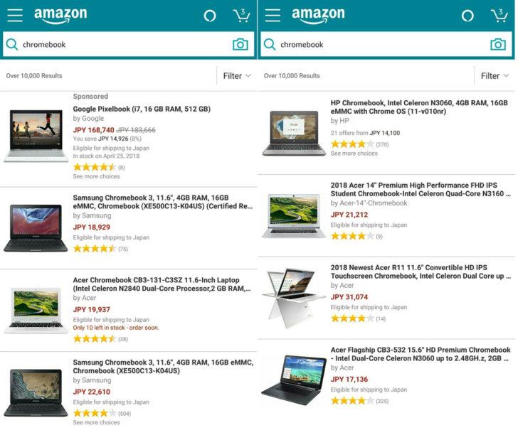 試しに「Chromebook」で検索した結果。