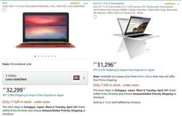 [かぶ] 日本のAmazonアカウントでAmazon.comのChromebookが買えるようになった時に気をつけたいこと。
