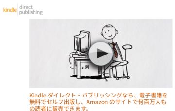 [かぶ] Chromebook(おふぃすかぶ)本のKDP(Kindle Direct Publishing=セルフ出版)準備中です。