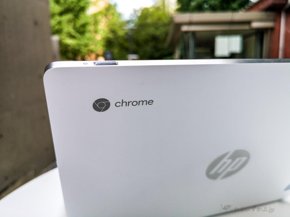 [かぶ] HP Chromebook x2レビュー。初のデタッチャブルモデルは品のある美しさが魅力的であるだけに「入手の困難さ」があまりにも惜しい。
