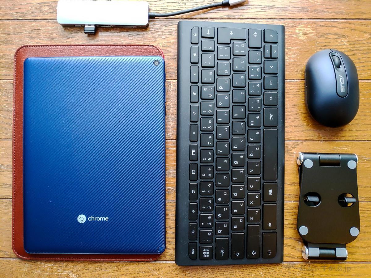 [かぶ] 私がAcer Chromebook Tab 10と一緒に使って(持ち歩いて)いる幾つかのモノ。自分に合う組み合わせを色々想像して試してみる。