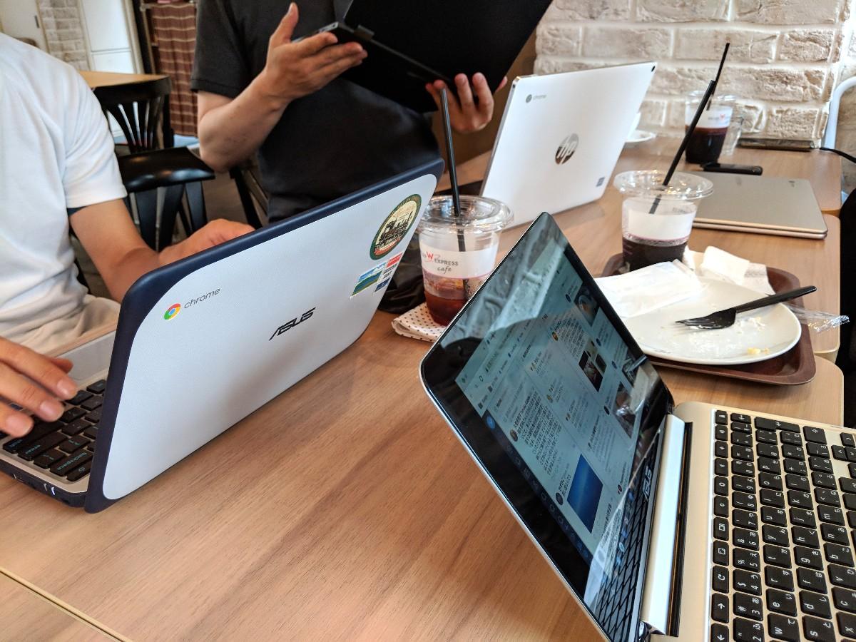[かぶ] Chromebookに興味があるあなたへ。Chromebookオフ会(東京)が3月6〜8日で開催予定。ただいま参加者募集中。