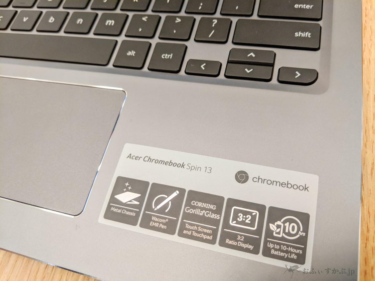 [かぶ] Acer Chromebook Spin 13 CP713が米Amazonに11月18日に入荷。B&Hも21日に入荷予定。