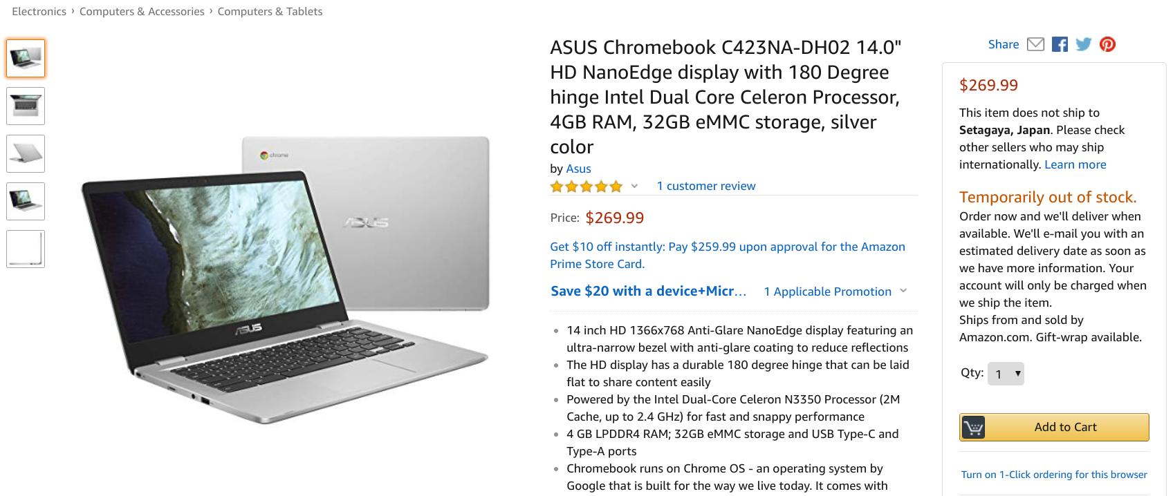 [かぶ] 14インチのスタンダードChromebook、ASUS Chromebook C423NAが米Amazonに登場。現時点ではHDモデルのみ(直送不可、一時的に在庫切れ)。