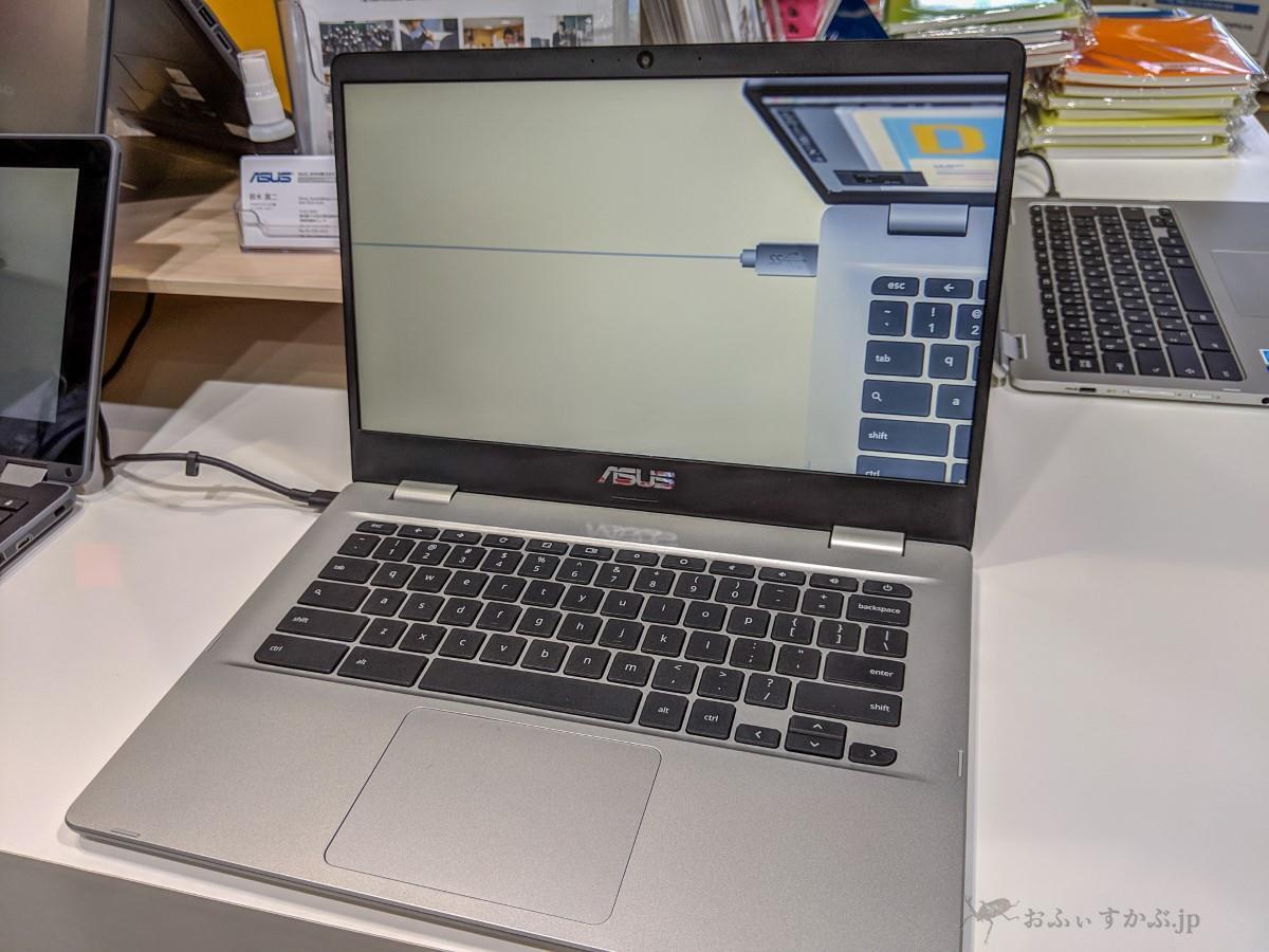 [かぶ] フルHD搭載のシンプルスタンダードなChromebook、ASUS C423NA-EB0039が12月14日(金)より発売。