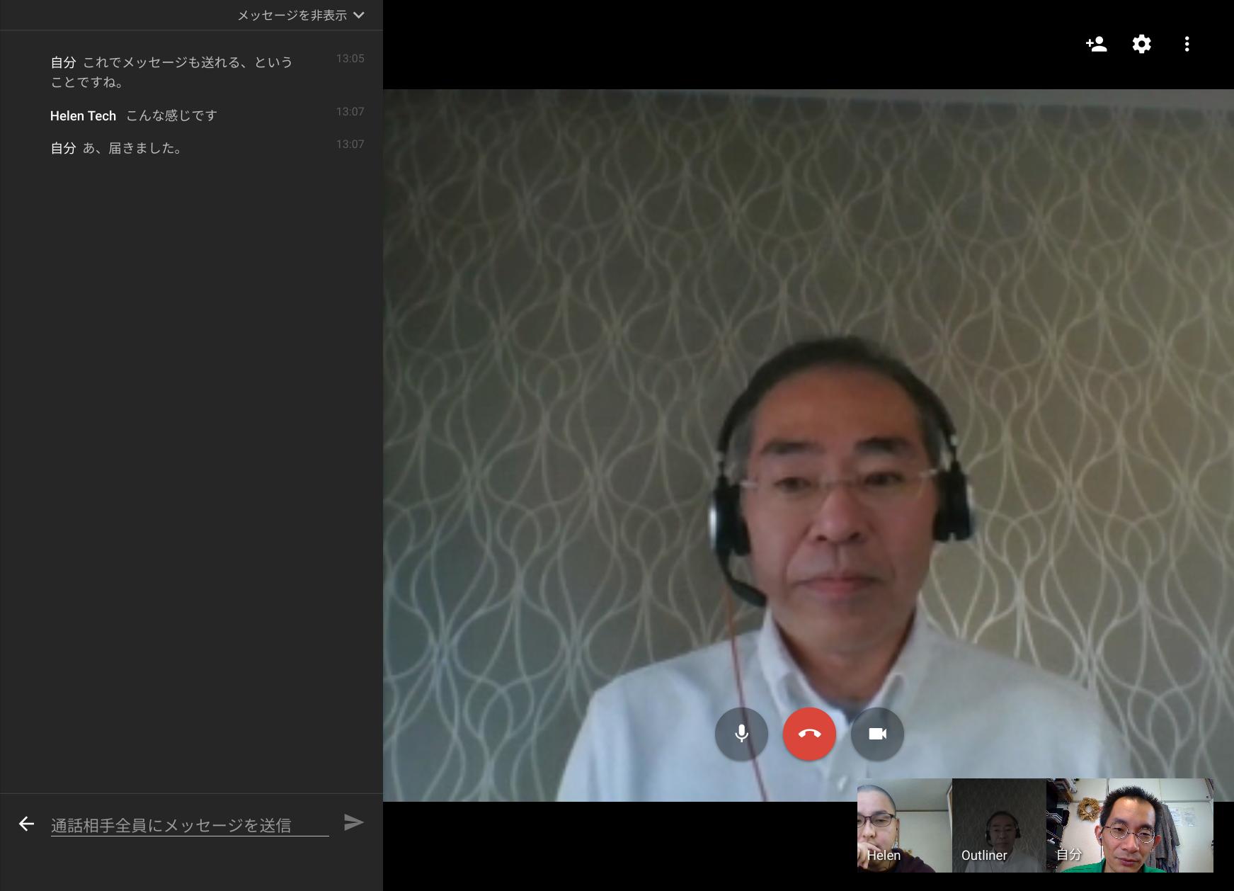 [かぶ] Chromebookオンラインミーティングが来週開催。国内外からのご参加お待ちしています。