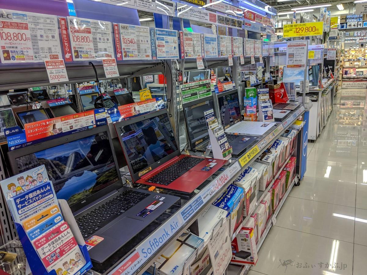 [日常] 80歳の叔父と叔母が使う「普通のPC」を家電量販店に買いに行った。