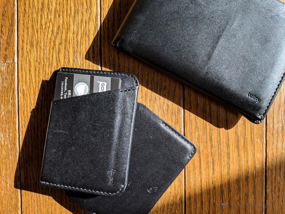[日用品] bellroyのTravel Walletは、ただ「パスポートが入る」という一点だけでこの一年メインの財布になった。