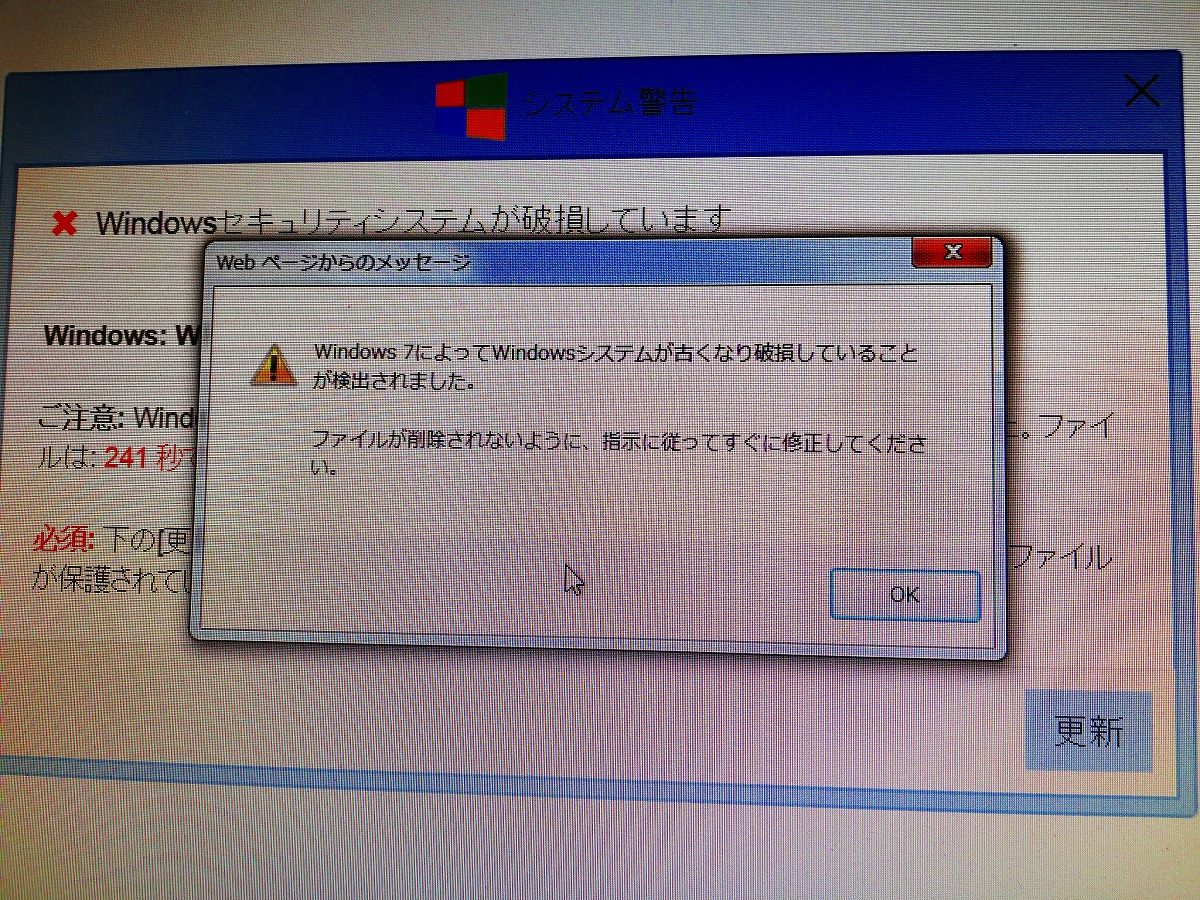 [かぶ] Chromebookはウィルス対策は不要ですが、日本人男性がお好きなロシアのお姉さん対策は必要です(真面目な話)。
