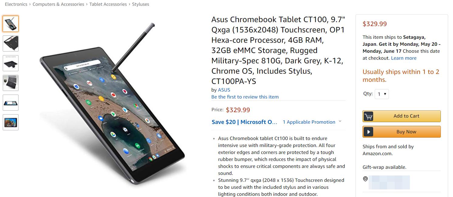 [かぶ] ASUS Chromebook Tablet CT100PA-YSが米Amazonで発売。$329.99で日本直送可に。
