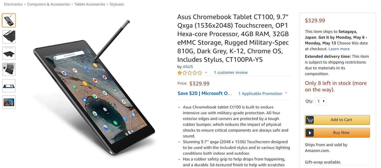 [かぶ] ASUS Chromebook Tablet CT100PA-YSが米Amazonに入荷。$329.99で日本直送可に。