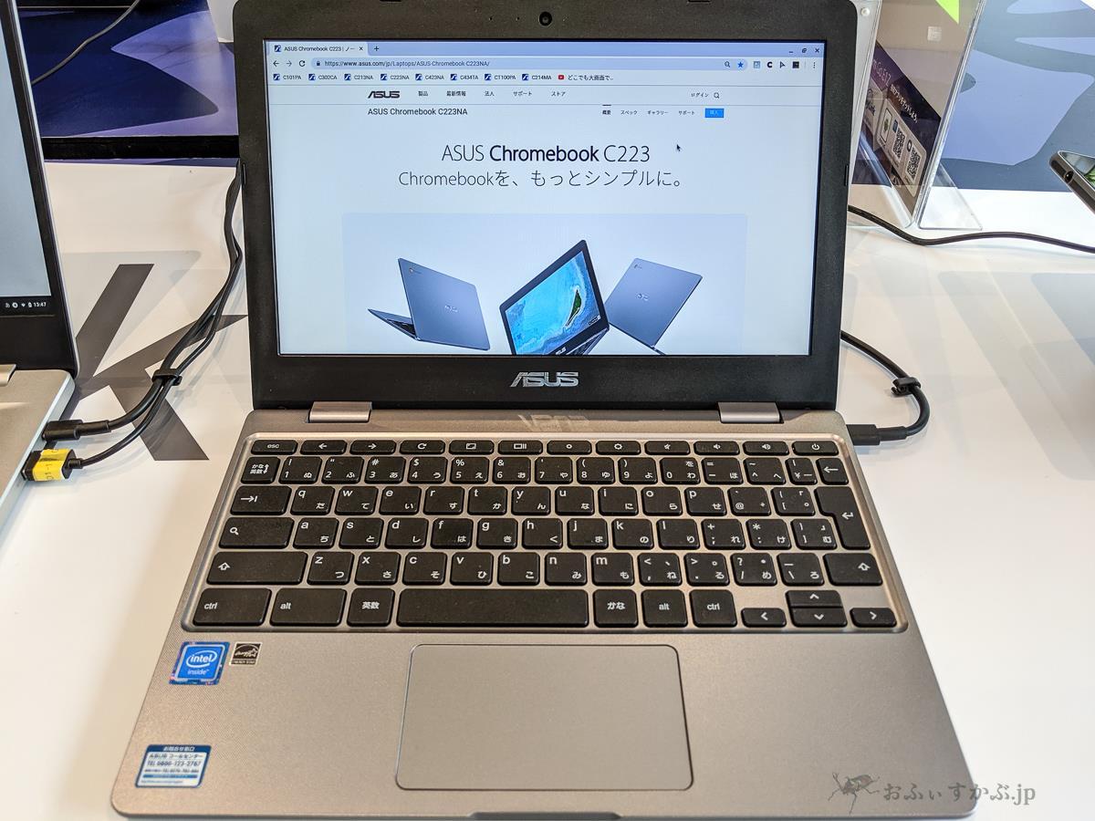 [かぶ] Chromebook選びに迷ったら。僕は君たちにC223NAという武器(コンパス)を配りたい。(2019年6月版)