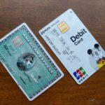[生活] ANAマイルを貯めようと思った私は、新たなカードの新規入会キャンペーンより先に手持ちのカードの使い分けを考えてみた。