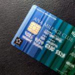 [旅と日常] ANAマイレージクラブ/Sony Bank WALLETはANAマイラーには日常でも旅先でも重宝する一枚。